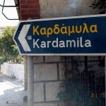 The Road to Kardamila