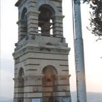 MT. LYCABETTUS