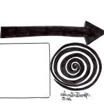 Patterns for Windsock