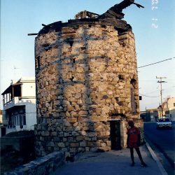 Windmill Chios, Greece